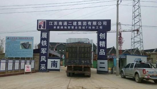 新广州电视塔